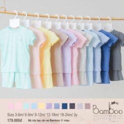 Bộ cộc tay Little Love cài vai Bamboo nhiều màu cho bé từ 3 tháng đến 3 tuổi